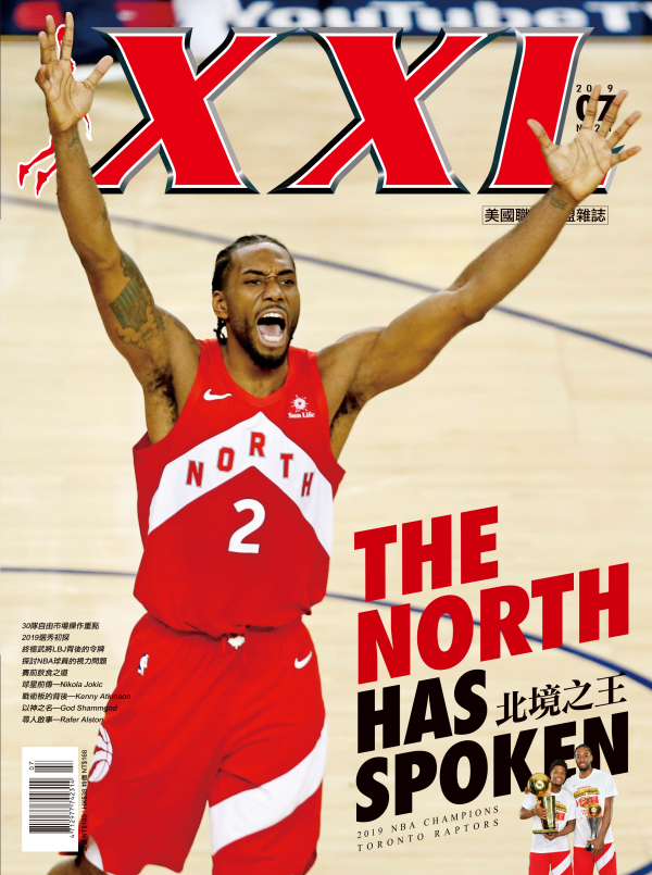 XXL 2019 7月號<br>THE NORTH HAS SPOKEN   北境之王