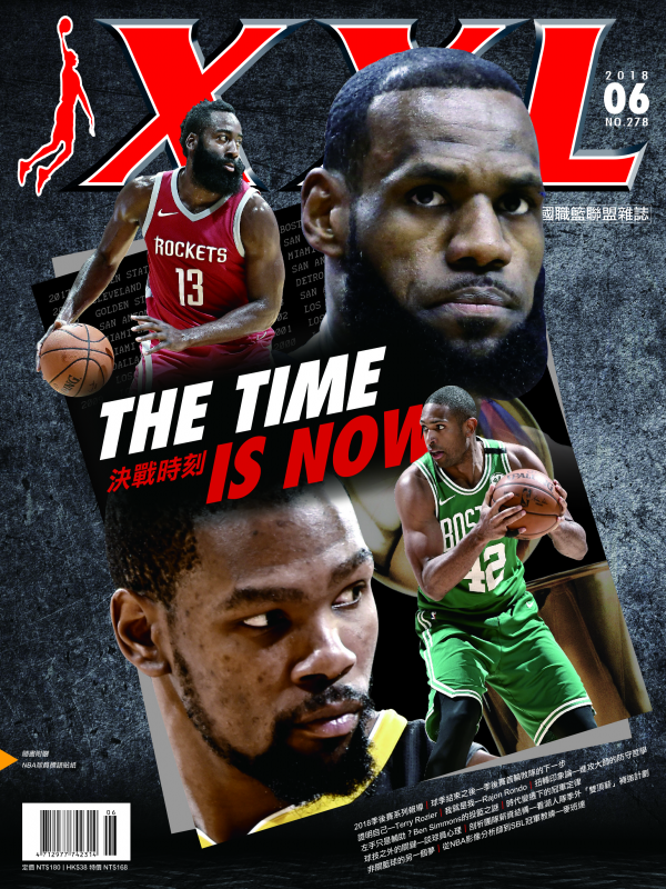 XXL 2018 6月號<br>THE TIME IS NOW 決戰時刻
